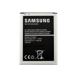 Batterie d'origine Samsung Galaxy J1 2016